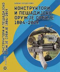 Konstruktori i pešadijsko oružje Srbije 1804-2019.