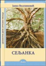Seljanka