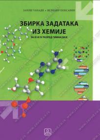 Zbirka zadataka iz hemije za III i IV razred gimnazije