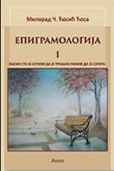 Epigramologija 1