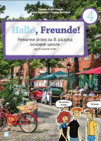 Hallo, Freunde! 4, udžbenik