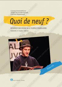 Quoi de neuf? (četvrti razred), udžbenik + radna sveska