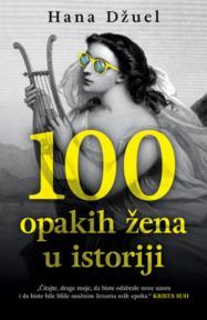 100 opakih žena u istoriji