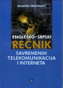 Englesko-srpski rečnik savremenih telekomunikacija i interneta