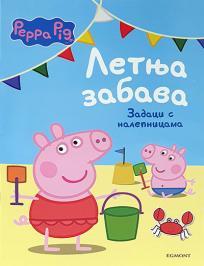 Pepa Prase: Letnja zabava