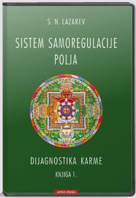 Dijagnostika karme - Sistem samoregulacije polja (audio knjiga)