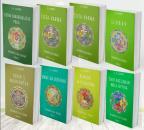 Dijagnostika karme, komplet od osam knjiga