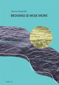 Beograd je moje more