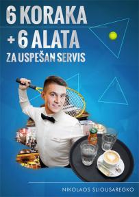6 koraka + 6 alata za uspešan servis