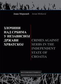 Zločini nad Srbima u Nezavisnoj državi Hrvatskoj: fotomonografija