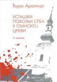 Ustaški pokolji Srba u glinskoj crkvi
