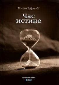 Čas istine