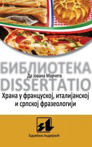Hrana u francuskoj, italijanskoj i srpskoj frazeologiji