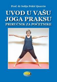Uvod u vašu joga praksu