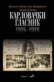 Karlovački glasnik 1918-1919