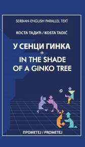 U senci ginka / In the Shade of a Ginko Tree