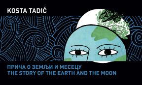 Priča o Zemlji i Mesecu
