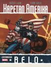 Kapetan Amerika: Belo