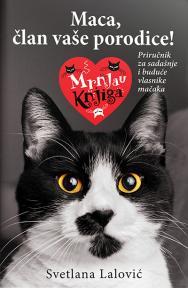 Mrnjau knjiga: Maca, član vaše porodice!