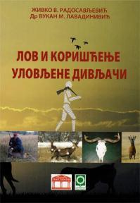 Lov i korišćenje ulovljene divljači