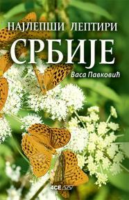 Najlepši leptiri Srbije