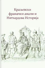 Kraljevski franački anali i Nithardova Istorija
